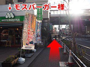 東急田園都市線 用賀駅南口から徒歩1分です!