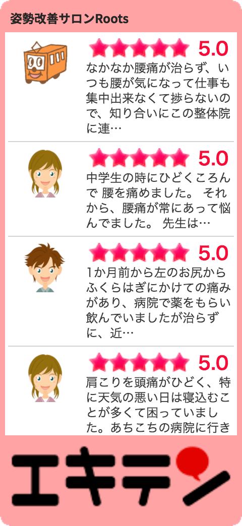 【腰痛と筋トレ②背筋】世田谷区用賀の姿勢改善専門の整体